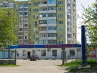 克拉斯诺达尔市, Akademik Lukyanenko st, 房屋 109. 商店