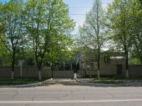 Krasnodar, st Akademik Lukyanenko, house 111. governing bodies