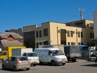 Краснодар, улица Панфилова, дом 2. офисное здание