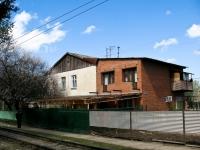 Krasnodar, st Slavyanskaya, house 32. Apartment house