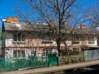 Krasnodar, st Slavyanskaya, house 36. Apartment house