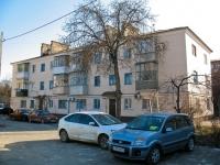 Krasnodar, st Slavyanskaya, house 38. Apartment house