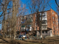 Krasnodar, Slavyanskaya st, house 50. Apartment house