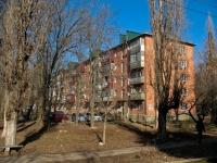 Krasnodar, st Slavyanskaya, house 52. Apartment house