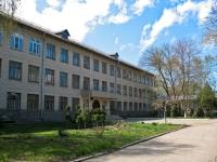Krasnodar, st Slavyanskaya, house 63/1. school