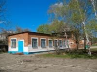 Краснодар, школа №63, улица Славянская, дом 63