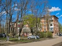 Krasnodar, st Slavyanskaya, house 65. Apartment house