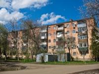Krasnodar, st Slavyanskaya, house 71. Apartment house