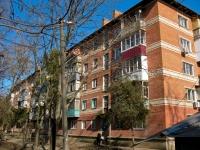 克拉斯诺达尔市, Slavyanskaya st, 房屋 77. 公寓楼