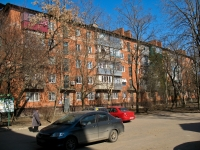 Krasnodar, Slavyanskaya st, house 79. Apartment house