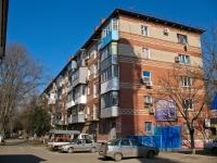 克拉斯诺达尔市, Slavyanskaya st, 房屋 81. 公寓楼