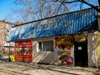 Krasnodar, Slavyanskaya st, store