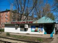 Краснодар, улица Славянская, магазин