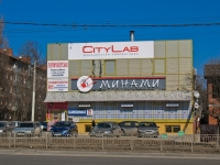 Krasnodar, Sochinskaya st, house 2. shopping center