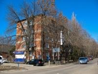 Краснодар, улица Сочинская, дом 23. многоквартирный дом