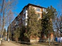 Краснодар, улица Сочинская, дом 25. многоквартирный дом