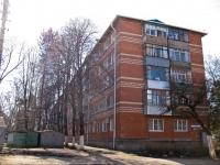 Краснодар, улица Темрюкская, дом 65. многоквартирный дом