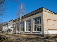 克拉斯诺达尔市, 学校 №16, Temryukskaya st, 房屋 68