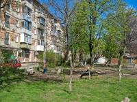 Краснодар, улица Толбухина, дом 81. многоквартирный дом