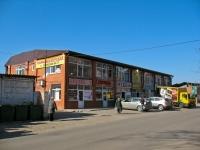克拉斯诺达尔市,  , house 122. 多功能建筑