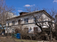 Krasnodar, 1st Garazhny Ln, house 1. Apartment house