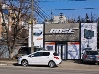 Краснодар, улица Аэродромная, дом 10А. магазин