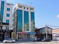 Краснодар, улица Аэродромная, дом 37. многофункциональное здание