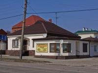 Краснодар, улица Бабушкина, дом 65. офисное здание