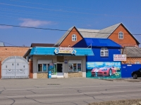 Krasnodar, Babushkina st, house 67/1. store