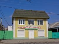 Краснодар, улица Бабушкина, дом 105. магазин