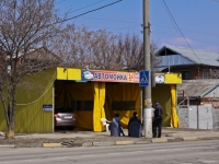 Krasnodar, Babushkina st, house 107. Social and welfare services