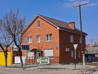 Krasnodar, Babushkina st, house 113. store