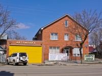 Краснодар, улица Бабушкина, дом 113. магазин