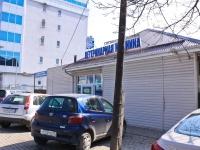 Krasnodar, Babushkina st, house 160. polyclinic