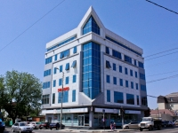 Krasnodar, Babushkina st, house 166. office building