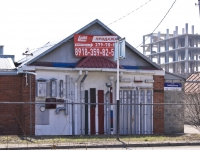 Краснодар, улица Бабушкина, дом 176. магазин