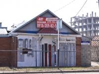 Krasnodar, Babushkina st, house 176. store