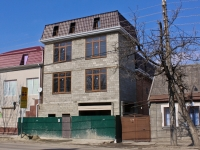 Krasnodar, Babushkina st, house 179. multi-purpose building