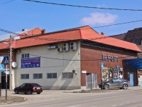 Krasnodar, Babushkina st, house 183. multi-purpose building