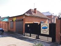 Krasnodar, Babushkina st, house 194. Social and welfare services