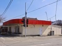 克拉斯诺达尔市, Babushkina st, 房屋 198/1. 商店