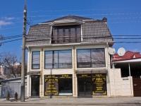 Krasnodar, Babushkina st, house 215. store