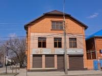 克拉斯诺达尔市, Babushkina st, 房屋 219. 商店