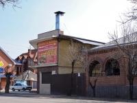 Краснодар, улица Бабушкина, дом 222. кафе / бар