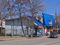 克拉斯诺达尔市, Babushkina st, 房屋 237/1. 商店