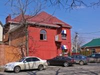 克拉斯诺达尔市, Babushkina st, 房屋 243. 咖啡馆/酒吧