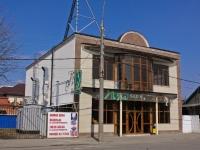 克拉斯诺达尔市, 咖啡馆/酒吧 Пул, Babushkina st, 房屋 259