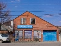 Krasnodar, dental clinic Альфамед, Babushkina st, house 267