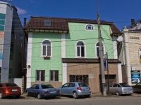 Krasnodar, Babushkina st, house 275. multi-purpose building