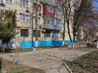 Krasnodar, Babushkina st, house 281/1. Apartment house